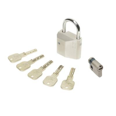 WS Vorhangschloss 5 Schlüssel inkl.