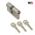 WS 50+50mm Doppelzylinder NGF 3 Schlüssel, gleichschließend WSG14.11